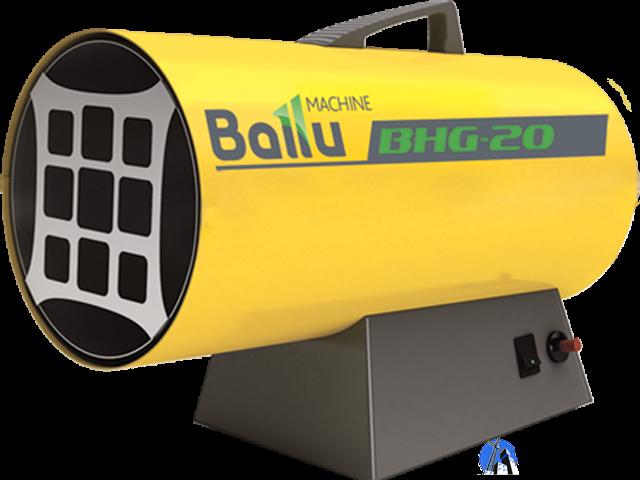 Фото товара Газовая пушка BALLU BHG-20